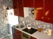 Квартиры,  Московская область Подольск, цена 6 100 000 рублей, Фото