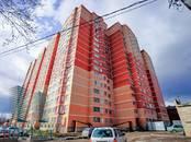 Квартиры,  Московская область Подольск, цена 2 000 000 рублей, Фото