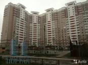 Квартиры,  Москва Аннино, цена 7 750 000 рублей, Фото