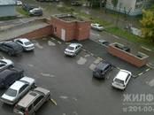 Квартиры,  Новосибирская область Новосибирск, цена 1 797 000 рублей, Фото