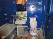 Квартиры,  Московская область Раменский район, цена 2 700 000 рублей, Фото