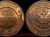 Коллекционирование,  Монеты, купюры Монеты СССР, цена 1 300 рублей, Фото