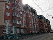 Квартиры,  Московская область Подольск, цена 3 250 000 рублей, Фото