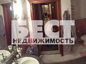 Квартиры,  Москва Новые черемушки, цена 59 000 000 рублей, Фото