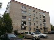 Квартиры,  Московская область Подольск, цена 1 190 000 рублей, Фото