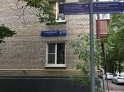 Квартиры,  Москва Филевский парк, цена 8 500 000 рублей, Фото