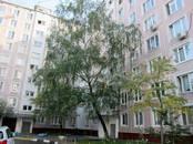 Квартиры,  Москва Новоясеневская, цена 5 200 000 рублей, Фото