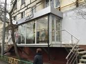 Офисы,  Москва Баррикадная, цена 31 000 000 рублей, Фото