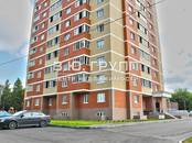 Квартиры,  Московская область Подольск, цена 4 727 800 рублей, Фото