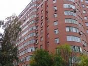 Офисы,  Московская область Химки, цена 4 700 000 рублей, Фото