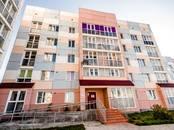 Квартиры,  Камчатский край Петропавловск-Камчатский, цена 4 500 000 рублей, Фото