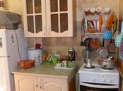 Квартиры,  Новосибирская область Новосибирск, цена 839 000 рублей, Фото