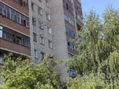 Квартиры,  Новосибирская область Бердск, цена 3 000 000 рублей, Фото