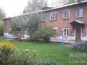 Квартиры,  Новосибирская область Обь, цена 1 050 000 рублей, Фото