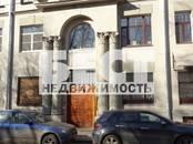 Квартиры,  Москва Красные Ворота, цена 90 000 000 рублей, Фото