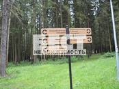 Квартиры,  Московская область Красногорск, цена 3 472 488 рублей, Фото