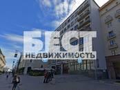 Квартиры,  Москва Кузнецкий мост, цена 55 000 рублей/мес., Фото