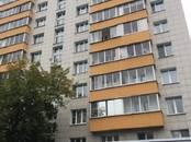 Квартиры,  Москва Новые черемушки, цена 7 900 000 рублей, Фото