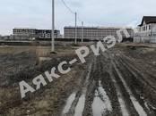 Земля и участки,  Краснодарский край Динская, цена 1 000 000 рублей, Фото
