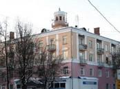 Квартиры,  Московская область Ногинск, цена 2 700 000 рублей, Фото
