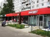 Здания и комплексы,  Москва Бибирево, цена 190 000 рублей/мес., Фото