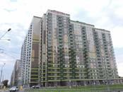 Квартиры,  Московская область Красногорский район, цена 3 900 000 рублей, Фото