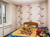 Квартиры,  Новосибирская область Новосибирск, цена 3 103 000 рублей, Фото