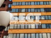 Квартиры,  Москва Смоленская, цена 115 522 400 рублей, Фото