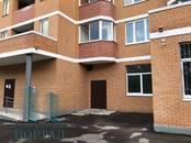 Офисы,  Московская область Подольск, цена 7 500 000 рублей, Фото