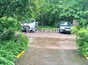 Квартиры,  Московская область Подольск, цена 2 997 000 рублей, Фото