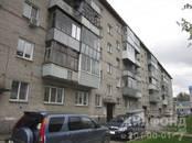 Квартиры,  Новосибирская область Бердск, цена 1 920 000 рублей, Фото