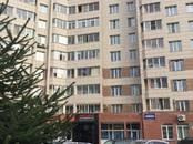 Квартиры,  Новосибирская область Новосибирск, цена 6 120 000 рублей, Фото