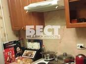 Квартиры,  Москва Новокосино, цена 9 190 000 рублей, Фото