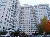Квартиры,  Москва Варшавская, цена 17 400 000 рублей, Фото