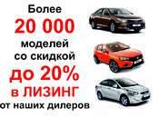 Финансовые услуги,  Кредиты и лизинг Лизинг на автомобили, Фото