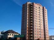 Квартиры,  Калужская область Калуга, цена 2 080 000 рублей, Фото