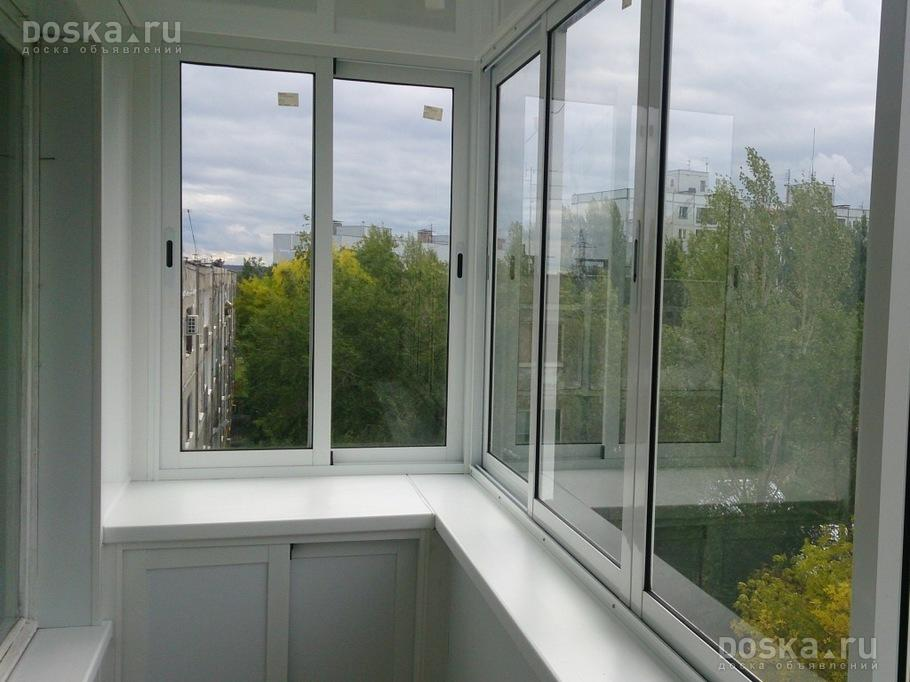 Как лучше всего и чем застеклить балкон в квартире ?? ремонт .