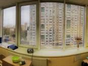 Офисы,  Москва Перово, цена 39 000 000 рублей, Фото