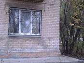 Квартиры,  Челябинская область Челябинск, цена 1 175 000 рублей, Фото
