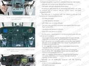 Другое... Вертолеты, цена 11 000 000 y.e., Фото