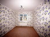 Квартиры,  Московская область Одинцовский район, цена 3 800 000 рублей, Фото