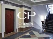 Квартиры,  Москва Арбатская, цена 125 000 000 рублей, Фото