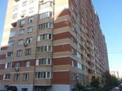 Квартиры,  Московская область Котельники, цена 6 580 000 рублей, Фото