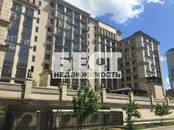Квартиры,  Москва Парк культуры, цена 149 500 000 рублей, Фото