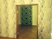 Квартиры,  Москва Смоленская, цена 22 500 000 рублей, Фото