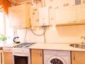 Квартиры,  Владимирская область Владимир, цена 1 399 рублей/день, Фото
