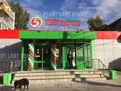 Здания и комплексы,  Москва Другое, цена 23 941 305 рублей, Фото