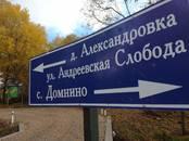Земля и участки,  Тульскаяобласть Другое, цена 294 000 рублей, Фото