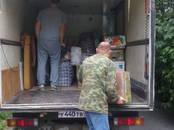 Перевозка грузов и людей Бытовая техника, вещи, цена 40 р., Фото