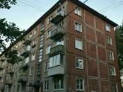 Квартиры,  Санкт-Петербург Ладожская, цена 3 250 000 рублей, Фото